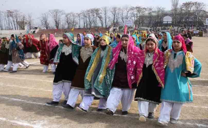 Dance of Kashmir